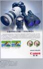 手机眼睛照相机广告创意0081,手机眼睛照相机广告创意,国际知名品牌广告创意,佳能 赛车 文字