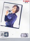 手机眼睛照相机广告创意0082,手机眼睛照相机广告创意,国际知名品牌广告创意,相机 女性 展示
