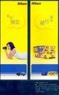 手机眼睛照相机广告创意0090,手机眼睛照相机广告创意,国际知名品牌广告创意,巴士 祖儿 相机
