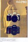 手机眼睛照相机广告创意0094,手机眼睛照相机广告创意,国际知名品牌广告创意,男士 品牌相机