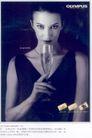 手机眼睛照相机广告创意0107,手机眼睛照相机广告创意,国际知名品牌广告创意,玻璃杯 红酒