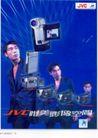 手机眼睛照相机广告创意0108,手机眼睛照相机广告创意,国际知名品牌广告创意,摄像机 JVC产品