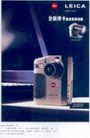 手机眼睛照相机广告创意0110,手机眼睛照相机广告创意,国际知名品牌广告创意,LEICA 外观