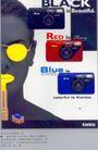 手机眼睛照相机广告创意0111,手机眼睛照相机广告创意,国际知名品牌广告创意,黑色外观 红色外观 蓝色外观