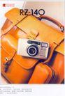 手机眼睛照相机广告创意0114,手机眼睛照相机广告创意,国际知名品牌广告创意,皮包 女式包