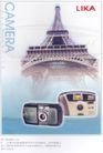 手机眼睛照相机广告创意0115,手机眼睛照相机广告创意,国际知名品牌广告创意,LIDA照像机 铁塔