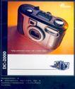 手机眼睛照相机广告创意0118,手机眼睛照相机广告创意,国际知名品牌广告创意,镜头 海报