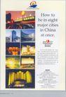 旅游酒店塑身广告创意0092,旅游酒店塑身广告创意,国际知名品牌广告创意,夜色 现代建筑
