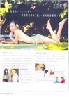 旅游酒店塑身广告创意0100,旅游酒店塑身广告创意,国际知名品牌广告创意,休闲馆 渡假