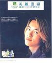 旅游酒店塑身广告创意0121,旅游酒店塑身广告创意,国际知名品牌广告创意,人物面部