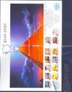 旅游酒店塑身广告创意0123,旅游酒店塑身广告创意,国际知名品牌广告创意,金字塔