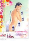 旅游酒店塑身广告创意0125,旅游酒店塑身广告创意,国际知名品牌广告创意,美体