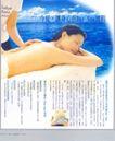 旅游酒店塑身广告创意0131,旅游酒店塑身广告创意,国际知名品牌广告创意,趴着 按摩背部