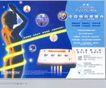 旅游酒店塑身广告创意0134,旅游酒店塑身广告创意,国际知名品牌广告创意,背部