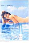 旅游酒店塑身广告创意0138,旅游酒店塑身广告创意,国际知名品牌广告创意,趴着
