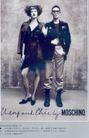 服装内衣广告创意0089,服装内衣广告创意,国际知名品牌广告创意,大框眼镜 网袜 皮靴
