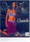 服装内衣广告创意0091,服装内衣广告创意,国际知名品牌广告创意,内衣 衣饰