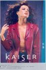 服装内衣广告创意0101,服装内衣广告创意,国际知名品牌广告创意,皮衣 红色外套