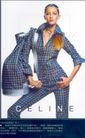 服装内衣广告创意0104,服装内衣广告创意,国际知名品牌广告创意,套装 服饰广告