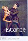 服装内衣广告创意0108,服装内衣广告创意,国际知名品牌广告创意,女性 动作