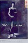 服装内衣广告创意0110,服装内衣广告创意,国际知名品牌广告创意,礼服 国际服饰