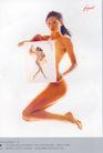 服装内衣广告创意0113,服装内衣广告创意,国际知名品牌广告创意,跪着 手提袋