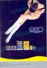 服装内衣广告创意0125,服装内衣广告创意,国际知名品牌广告创意,女性长腿