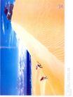 汽车摩托车广告创意0074,汽车摩托车广告创意,国际知名品牌广告创意,沙漠