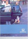 汽车摩托车广告创意0077,汽车摩托车广告创意,国际知名品牌广告创意,开车门