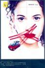 汽车摩托车广告创意0080,汽车摩托车广告创意,国际知名品牌广告创意,红唇