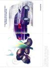 汽车摩托车广告创意0090,汽车摩托车广告创意,国际知名品牌广告创意,构架 保护 头部