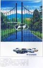 汽车摩托车广告创意0099,汽车摩托车广告创意,国际知名品牌广告创意,北京现代汽车 庭院 铁门