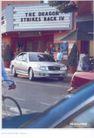 汽车摩托车广告创意0100,汽车摩托车广告创意,国际知名品牌广告创意,街道 交通工具