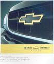汽车摩托车广告创意0102,汽车摩托车广告创意,国际知名品牌广告创意,品牌 车尾