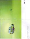 汽车摩托车广告创意0107,汽车摩托车广告创意,国际知名品牌广告创意,绿色车子 吉谱