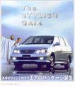 汽车摩托车广告创意0108,汽车摩托车广告创意,国际知名品牌广告创意,广告人物 车辆广告