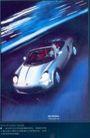 汽车摩托车广告创意0111,汽车摩托车广告创意,国际知名品牌广告创意,跑车 敝蓬车