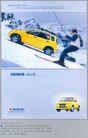 汽车摩托车广告创意0112,汽车摩托车广告创意,国际知名品牌广告创意,雪地 滑雪