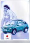 汽车摩托车广告创意0113,汽车摩托车广告创意,国际知名品牌广告创意,香车 美女