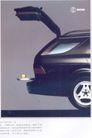 汽车摩托车广告创意0122,汽车摩托车广告创意,国际知名品牌广告创意,后车厢