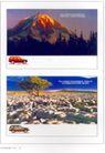 汽车摩托车广告创意0127,汽车摩托车广告创意,国际知名品牌广告创意,山脉