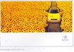 汽车摩托车广告创意0128,汽车摩托车广告创意,国际知名品牌广告创意,花海