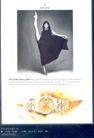 珠宝手表广告创意0084,珠宝手表广告创意,国际知名品牌广告创意,芭蕾舞 女性 经典