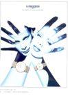 珠宝手表广告创意0092,珠宝手表广告创意,国际知名品牌广告创意,广告画面 面容 情侣表