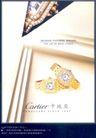 珠宝手表广告创意0100,珠宝手表广告创意,国际知名品牌广告创意,金表 机械表