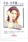 珠宝手表广告创意0121,珠宝手表广告创意,国际知名品牌广告创意,手表广告