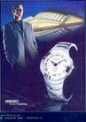 珠宝手表广告创意0132,珠宝手表广告创意,国际知名品牌广告创意,成功男士   名表  飞船