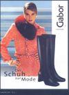 箱包皮鞋广告创意0074,箱包皮鞋广告创意,国际知名品牌广告创意,黑靴子