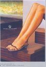 箱包皮鞋广告创意0095,箱包皮鞋广告创意,国际知名品牌广告创意,凉鞋 美腿 女式鞋