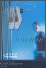 箱包皮鞋广告创意0100,箱包皮鞋广告创意,国际知名品牌广告创意,夏季鞋子 莱尔斯丹皮鞋 衣架